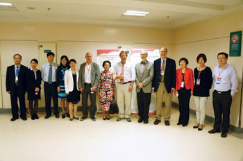 Faculty at Changsha meeting.