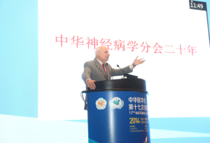 Figure 1. WFN President Raad Shakir speaking during the opening speech at the 20th Chinese Neurological Society congress. The banner on screen reads: