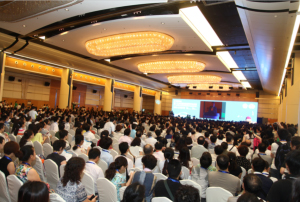 Figure 2. Chinese Neurological Society Audience in the main auditorium.  Art: WFNmatters-3.jpg