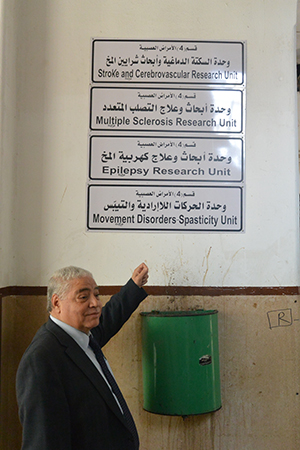 Prof. Mohamed El Tamawy of the department of neurology at Cairo University.
