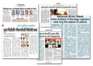 Examples of print media coverage from National Brain Week 2020 in India.