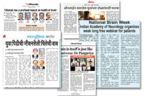 National Brain Week 2020 in India