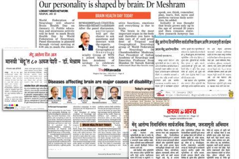 Brain Health Initiative in India